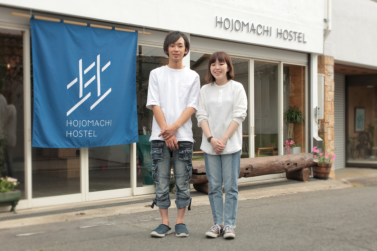 HOJO MACHI HOSTELについて